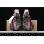 Adidas Yeezy Boost 350 V2 Yecheil Shoe In Red White Black