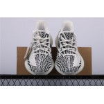 Adidas Yeezy Boost 350 V2 Zebra Shoe In Black White