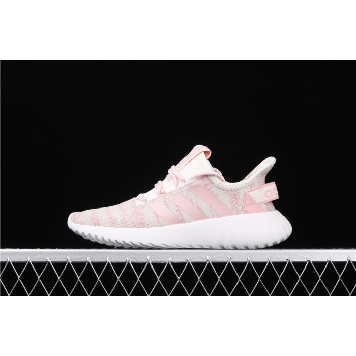 Adidas Tubular Doom Sock PK Shoe In Pink Gray