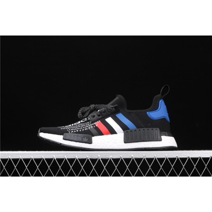 Adidas NMD Real Boost R1 FV8428 Black Color Logo