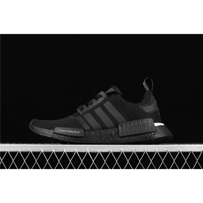 Adidas NMD Real Boost R1 Logo BD7754 Full Black