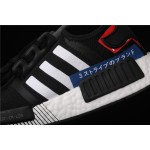 Adidas NMD Real Boost R1 Originals Taping EF2357 Black