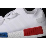 Adidas NMD Real Boost R1 S79482 White