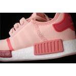 Womens Adidas NMD Real Boost R1 B42087 Pink Red