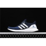 Adidas Ultra Boost 2.0 FW5230 Blue White