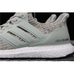Men's Adidas Ultra Boost 4.0 CM8109 Grey Multicolor