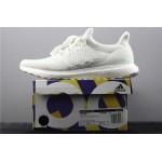 Men's Adidas Ultra Boost Clima 4.0 BY8888 Cream